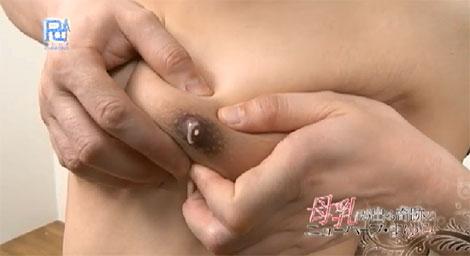 結構な量の母乳が出るニューハーフ