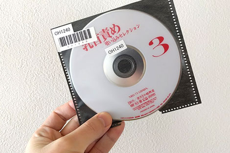 「乳首責め 喰い込みセレクション 3」のDVD
