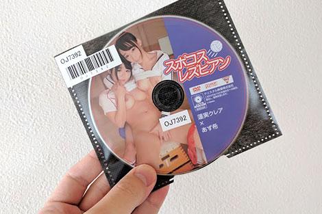 「スポコス レズビアン」のDVD