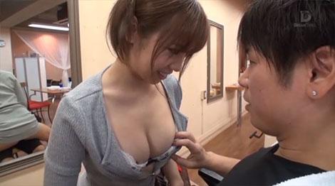 胸の谷間でお客様を虜にする誘惑美容師、吉澤友貴