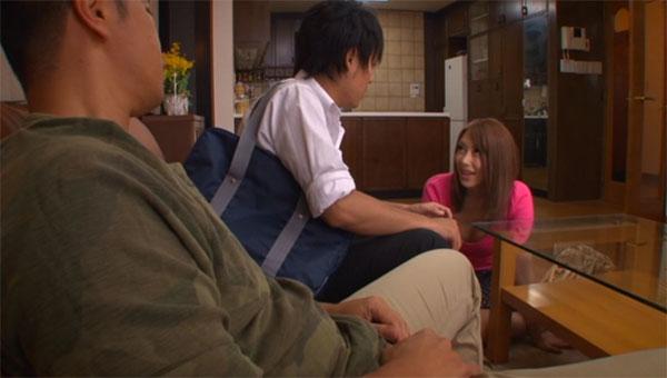 兄が連れてきた家庭教師の桜井あゆ