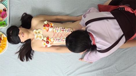 苑田あゆりちゃんの女体ケーキ