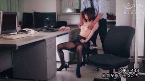 会社でじっくり乳首責め
