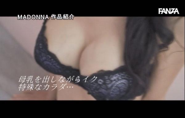 西野美幸さんの乳房