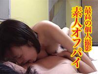 男性の乳首を舐める18歳