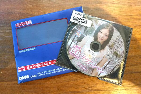 「小悪魔B.B.テクニシャン 安達柚奈」のDVD