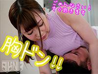 普段ノーブラで過ごしている団地の隣人の美人奥さんとまさかの胸ドンハプニング!生乳と服越し乳首が顔に押し付けられ欲情しちゃった俺の動画!