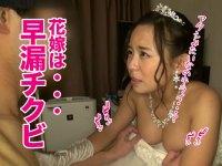 早漏チクビの花嫁、神谷充希ちゃんと相互乳首イジリ!「アタシみたいなの嫌い・・・?」と敏感乳首過ぎて嫌われないか心配しつつも乳首で感じまくってイクッ!