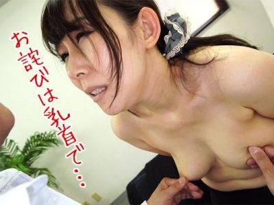 ミスをしたマゾOL(田中美矢)が上司に売られて取引先の責任者に乳首をイジり捻り上げられる乳首謝罪動画!