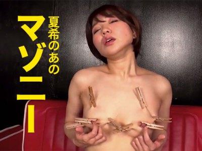 夏希のあの自虐マゾ乳首オナニー!乳首やオッパイに複数の木製クリップを付けて痛みと快感に乳首で悶え感じる超ドエロいマゾチクニー動画!