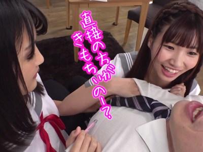 「乳首しか勝たん!」樋口みつは&乙葉カレンが補習中に先生の性感帯の乳首を2人でニヤニヤイジって弄ぶ挑発的乳首イジり動画!