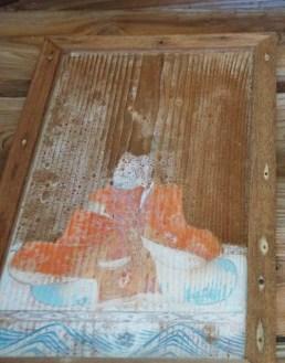 福岡県みやま市瀬高町太神 釣殿宮拝殿の吊絵 貴族 着物