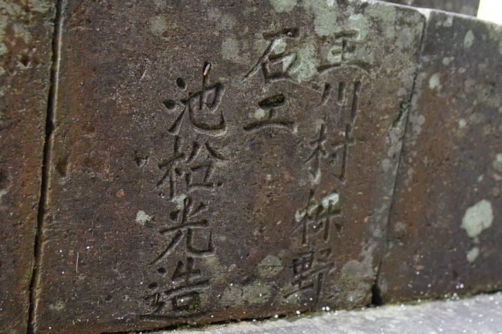 みやま市瀬高町大江 若宮神社 参道 灯籠 石工