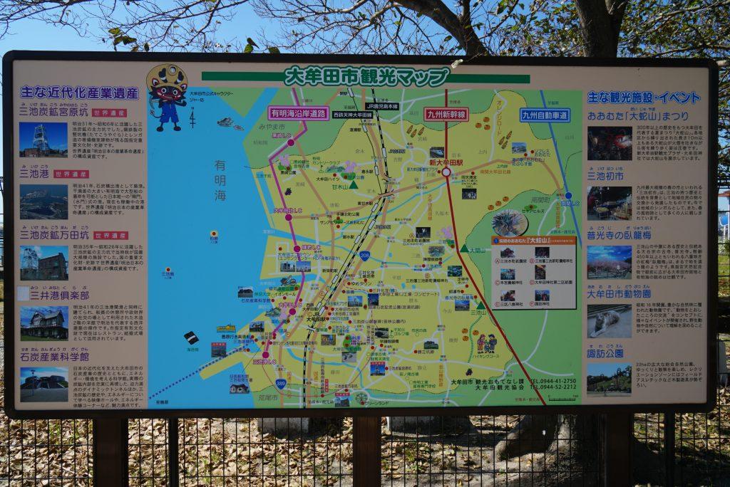 福岡県大牟田市新港町 あいあい広場周辺地図 観光案内