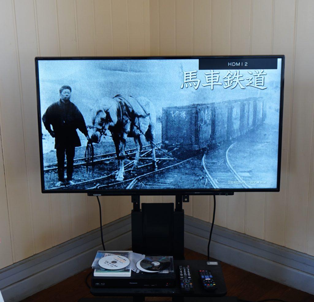 旧長崎税関三池税関支署 明治日本の産業革命遺産 馬車鉄道 プロモーションビデオ PV