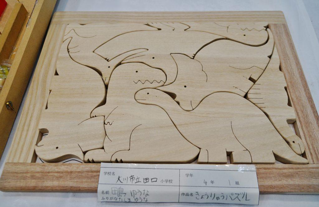 福岡県大川市 木工祭 展示会場 ちびっこ木工工作展 糸のこ加工