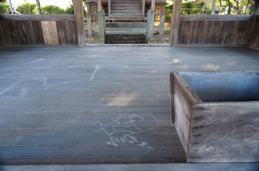 福岡県大牟田市歴木173 天満宮 拝殿の床の落書き お賽銭箱