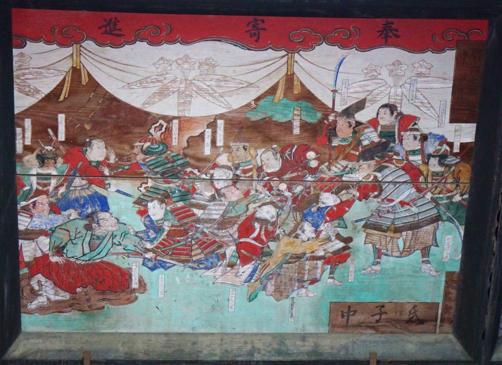 福岡県八女市忠見261-1 正八幡宮 拝殿内の大絵馬 戦国武将