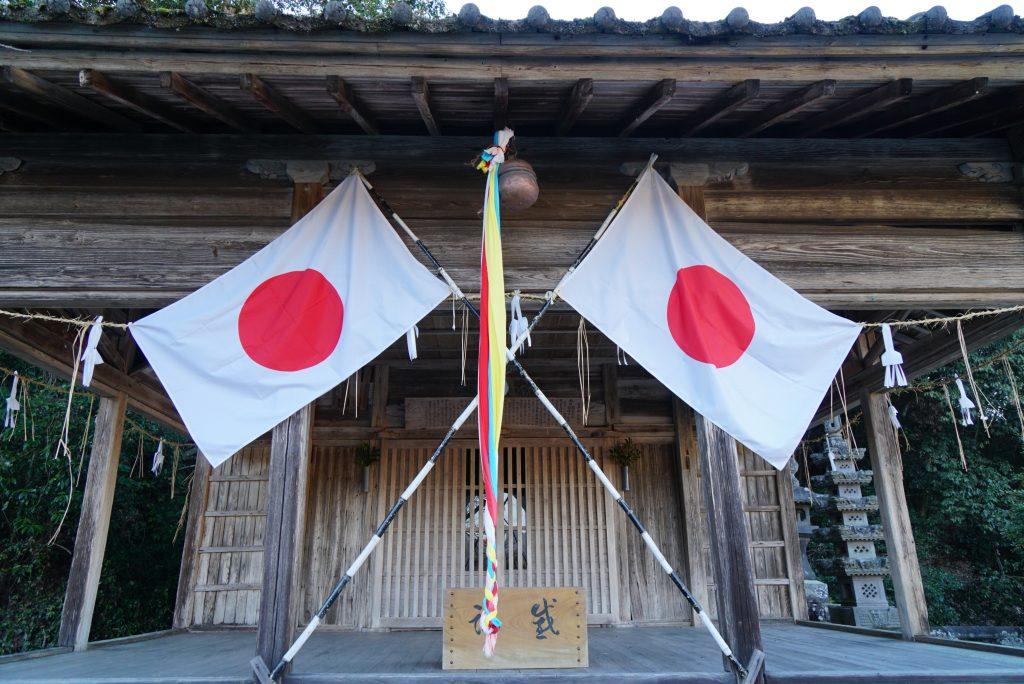 福岡県八女市黒木町田形354-1 釜屋神社 拝殿 年末年始の準備