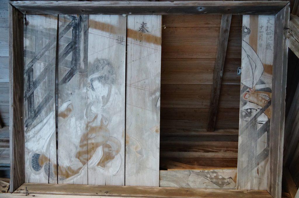 福岡県八女市黒木町田形354-1 釜屋神社 拝殿内の絵画 文政四己歳十一月