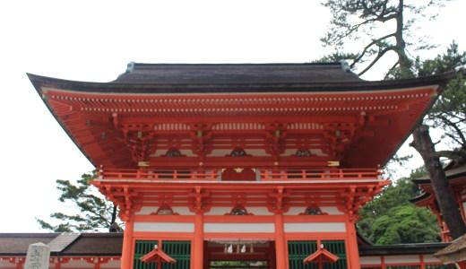 海の近くにある日御碕神社で参拝してきた【島根の神社】