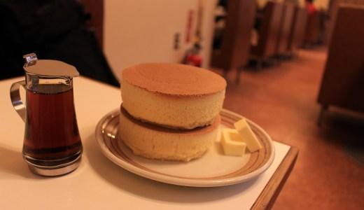 鎌倉の小町通りにあるイワタ珈琲店でホットケーキとか食べてきた【神奈川のグルメ】