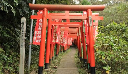 【鎌倉】佐助稲荷神社へ行ってきた【神奈川の神社】