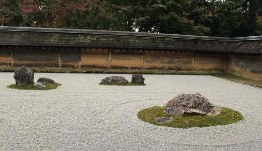 紅葉シーズンの龍安寺へ行ってきた【京都の寺院】