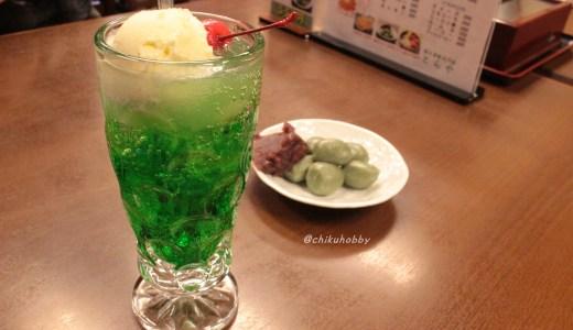 【柴又】とらやで草だんごとクリームソーダを満喫【東京のグルメ】