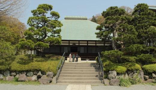 【鎌倉】浄妙寺へ行ってきた【神奈川の寺院】