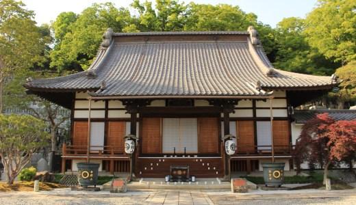 【足利】法玄寺へ行ってきた【栃木の寺院】
