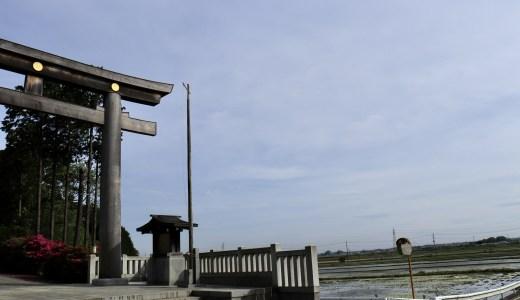 【つくば】千勝神社へ行ってきた【茨城の神社】