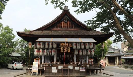 下御霊神社へ行ってきた【京都の神社】