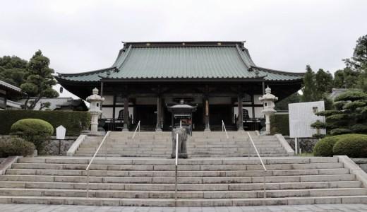 【土浦】見どころがいっぱい!大聖寺(土浦大師)へ行ってきた【茨城の寺院】