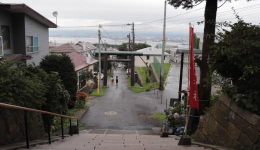 【函館】船魂神社へ行ってきた【北海道の神社】
