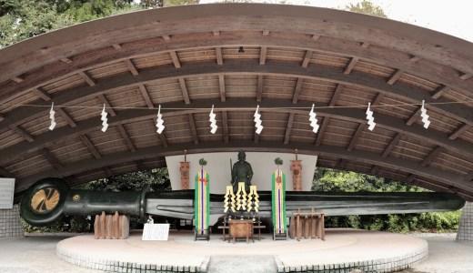 【上三川町】日本一の平和の剣がある白鷺神社へ行ってきた【栃木の神社】