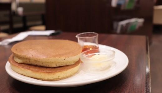 ホットケーキが美味しい!イーアスつくばの中にある珈琲館へ行ってきた【茨城のグルメ】