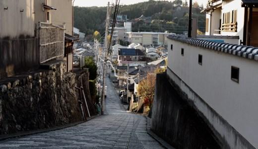 【常陸太田】茨城県北の人の優しさを感じる素敵な商店街 鯨ヶ丘商店街の魅力をたっぷり紹介しちゃいます!!【茨城の観光地】
