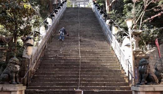 【虎ノ門】出世の石段がある愛宕神社へ行ってきた【東京の神社】