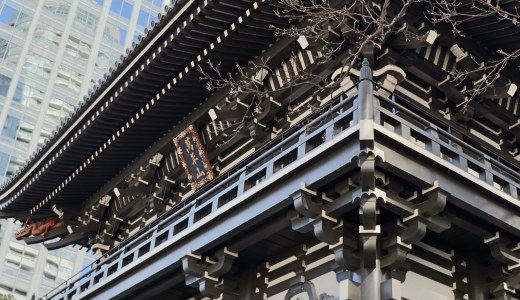 【虎ノ門】オフィス街にある山門が立派なお寺 青松寺へ行ってきた【東京の寺院】
