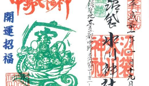 【中野】沼袋氷川神社へ行ってきた【東京の神社】