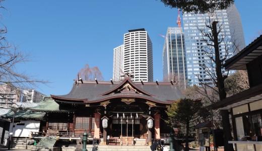 【新宿】東京都庁のすぐ近く!十二社熊野神社へ行ってきた【東京の神社】