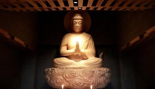 池袋大仏のいる仙行寺へ行ってきた【東京の寺院】