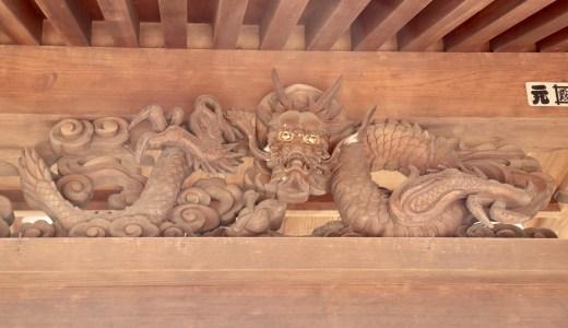 【中野】梅照院(新井薬師)へ行ってきた【東京の寺院】