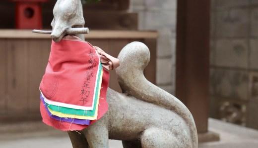【北区】王子稲荷神社&装束稲荷神社へ行ってきた【東京の神社】