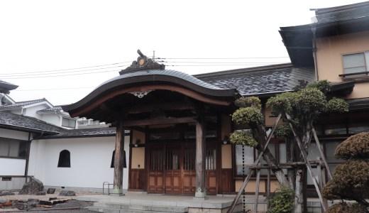 八王子七福神のお寺!宗格院へ行ってきた【東京の寺院】