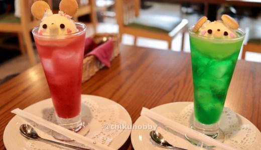 【取手】アニマルクリームソーダが気になるカフェ!サルデーレへ行ってきた【茨城のグルメ】