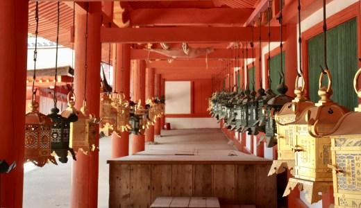【世界遺産】奈良へ行ったら一度は訪れたい春日大社へ行ってきた【奈良の神社】