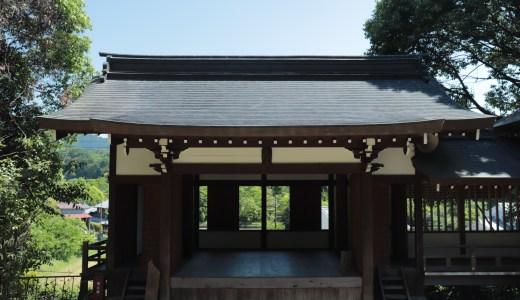 飛鳥坐神社へ行ってきた【奈良の神社】