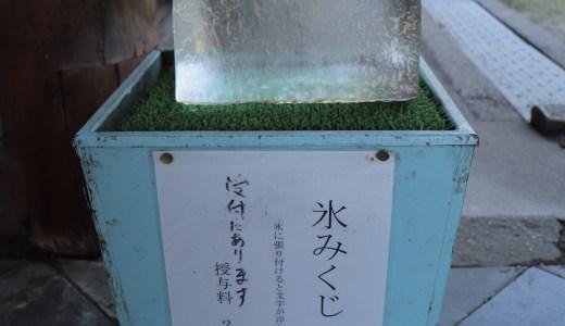東大寺のすぐ近く!氷の神様を祀る氷室神社へ行ってきた【奈良の神社】
